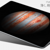 Apple、iPad Pro を11月11日発売開始と発表!価格や実店舗での発売は?