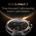 ASUS、ZenWatch3(W1503Q)をIFA2016で発表!スペックをZenWatch2(WI501Q)と比較!