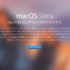 Siri対応の「macOS Sierra」がリリース開始!Apple Watchとの連携機能も!