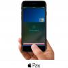 Apple、iPhone7/7PlusでApple pay、SUICA、被写界深度エフェクトに対応したiOS10.1をリリース!シャッター音無音化の裏技は無効化。