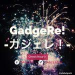 Line Blog版「GadgeRe!-ガジェレ!-」を始めました!【告知】