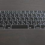 MacBook Pro 2016 touch barモデル用にキーボードカバーとタッチパッド用フィルムを購入したのでレビュー!