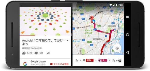xperia xz android7 multi-window