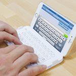 iPhone 7で使えそうな小型QWERTYキーボード、ケースを探してまとめてみた!