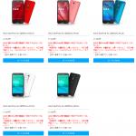 Zenfone Go(ZB551KL)価格改定で15800円に。在庫処分か?