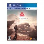 Farpoint PS VRシューティングコントローラー同梱版がソニーストアで取り扱い中!Amazonで逃した人は急いで購入を!