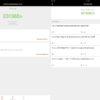 iPad Pro 10.5と9.7のベンチマーク比較。23万越えとか驚異的。