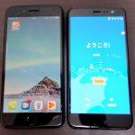 HTC U11とiPhone7Plusが非常に似ているのでデザインを比較チェックだ!