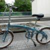 折り畳み自転車で長距離走行して必要だと思った4つのアイテム!