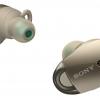 SONY、完全ワイヤレスイヤホン「WF-1000X」発表-左右独立駆動・デジタルノイズキャンセリング対応-