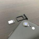 iPhone8(SIMフリー)をau SIMで使おうとして、VoLTE対応SIM変更を依頼したらできなかった話&交換してもらう方法